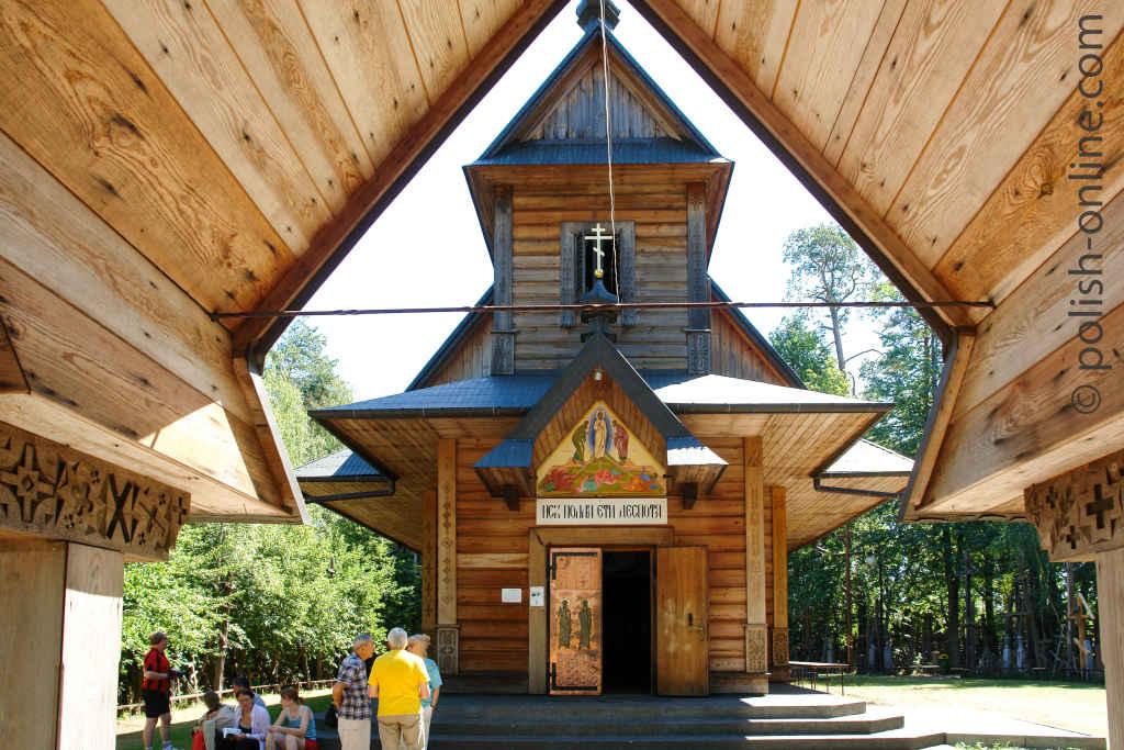 Klosterkirche Grabarka