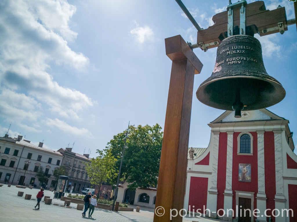 Glocke Lubliner Union in Lublin
