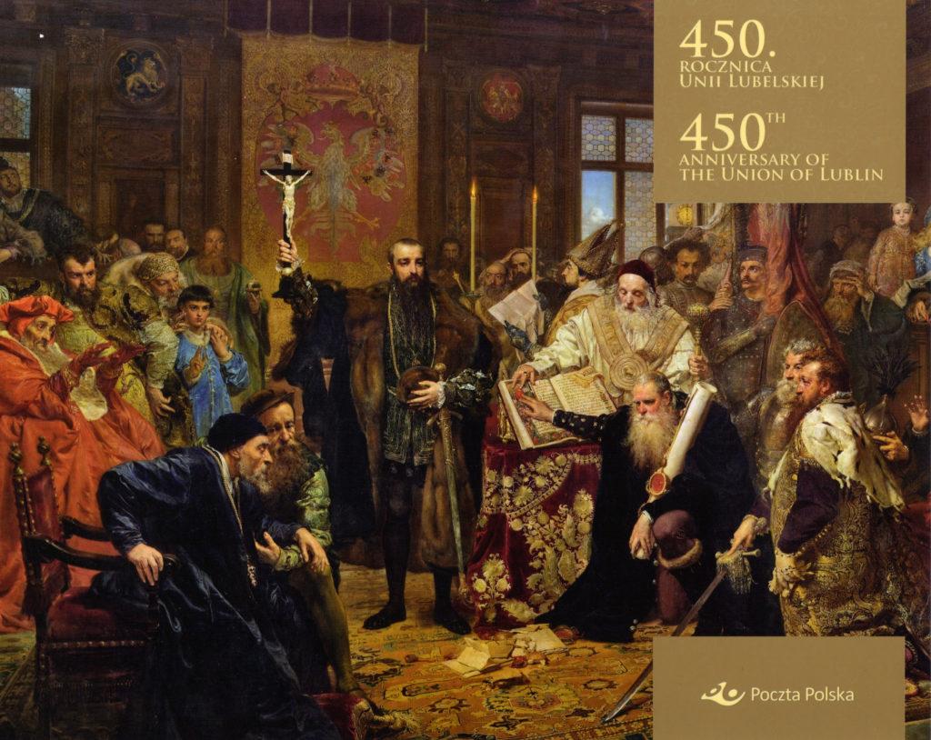 Sonderumschlag für Sonderbriefmarke 450 Jahre Union von Lublin