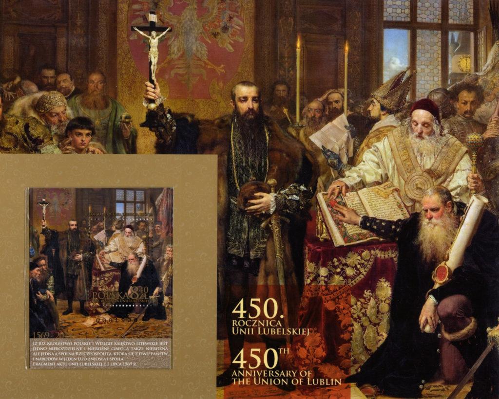 Sonderbriefmarke 450 Jahre Union von Lublin im Sonderumschlag