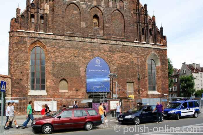 Katharinenkirche in Danzig