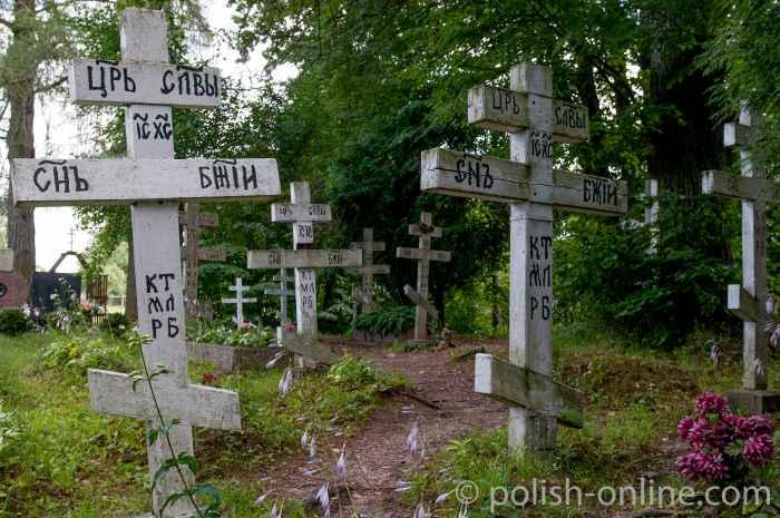Orthodoxer Friedhof in Wojnowo