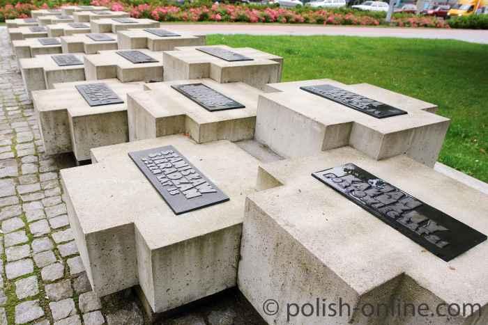 Gedenktafeln Dezemberopfer Gdingen (Gdynia)