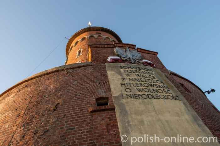 Gedenktafel am Leuchtturm Kolberg (Kołobrzeg)
