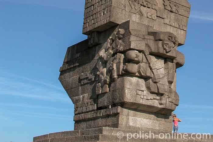 Fragment des Denkmals auf der Westerplatte Danzig