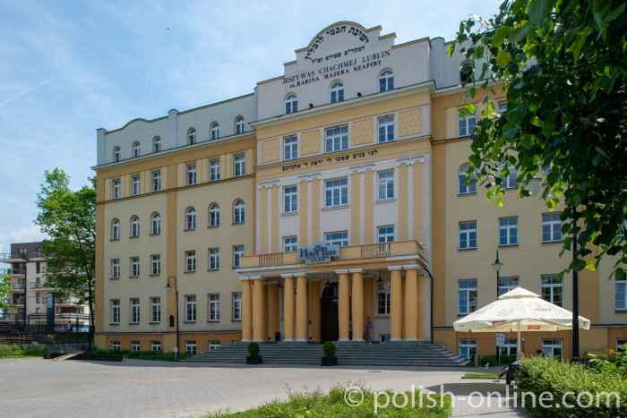 Jeschiwa Chachmej (Hochschule der Weisen) in Lublin