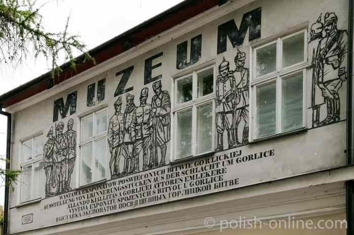 Museum Schlacht Tarnów-Gorlice