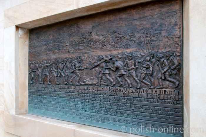 Gedenktafel mit der Darstellung einer Szene aus der Schlacht von Tarnów-Gorlice