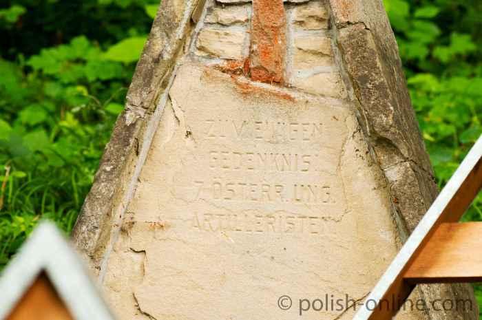 Grabstein von sieben österreichisch-ungarische Infanteristen