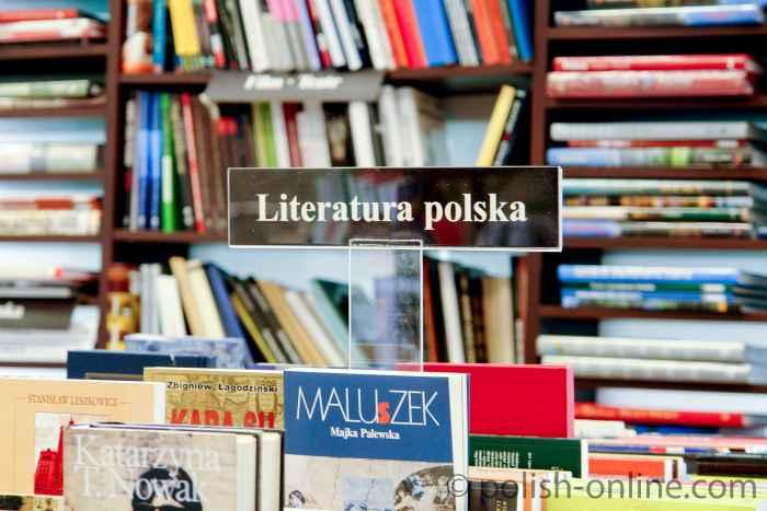 Bücher in einer Universitätsbuchhandlung in Lublin