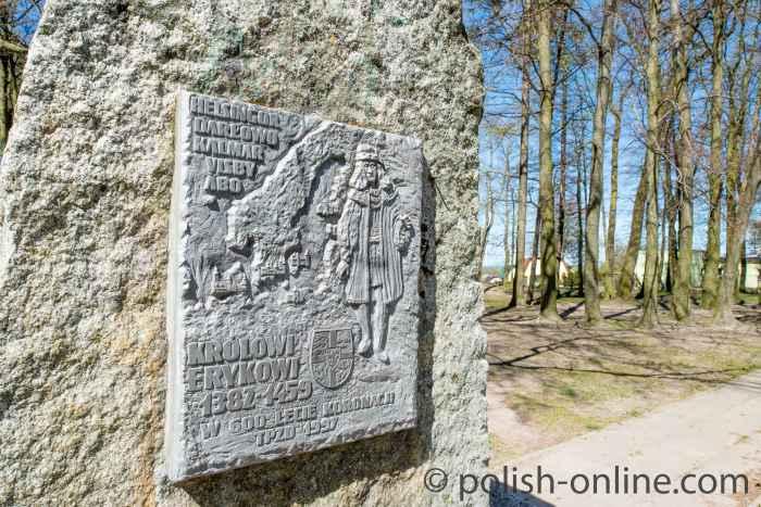 Gendektafel für Erik VII., König der Kalmarer Union, in in Rügenwalde (Darłowo)