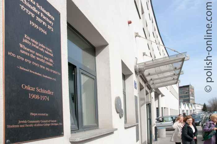 Eingang zur Fabrik von Oskar Schindler