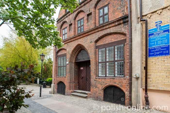 Fassade des Alten Bürgerhauses in Kolberg (Kołobrzeg)