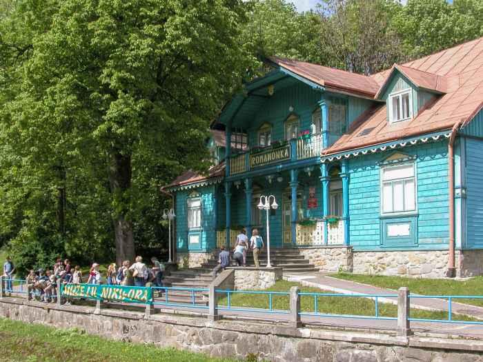 Museum in Krynica Zdrój