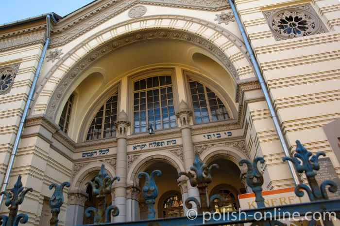 Synagoge in Vilnius