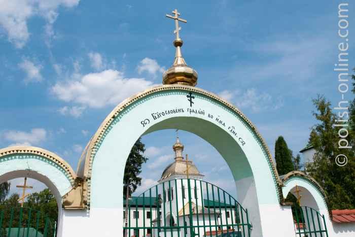 Torbogen im Kloster Jabłeczna