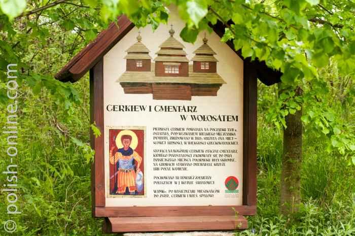 Infotafel über eine griechisch-katholische Kirche in Wołosate