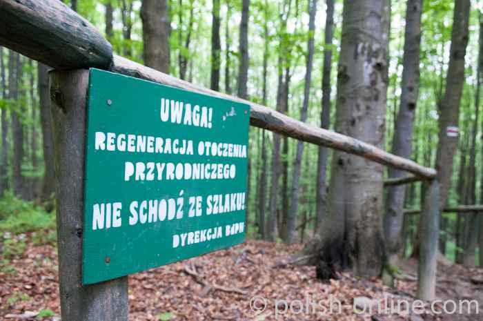Schild im Nationalpark in den Bieszczady