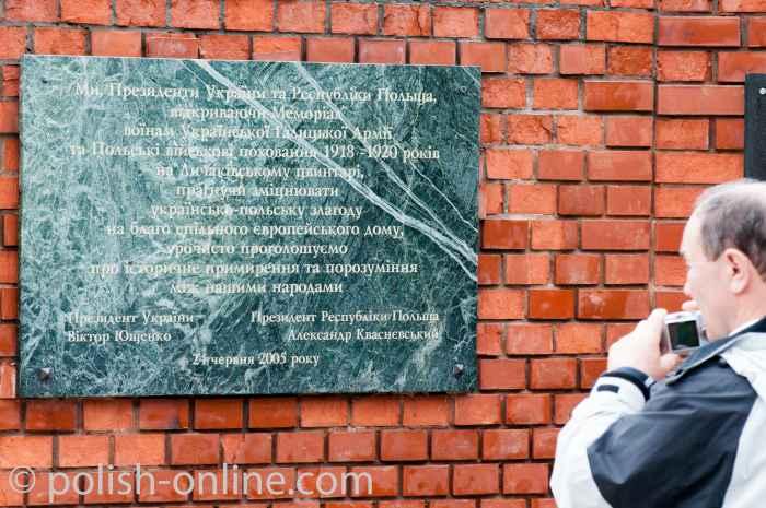 Gedenktafel auf dem Łyczakowski-Friedhof in Lemberg