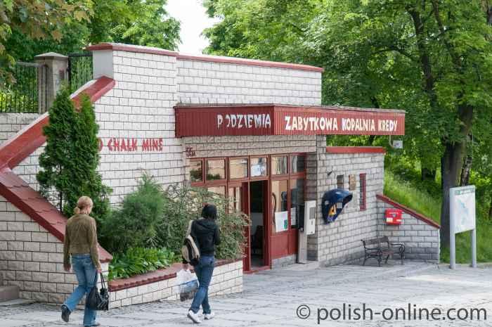 Eingang zu den Kalkstollen in Chełm