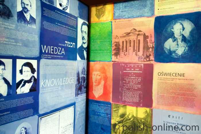 Jüdische Geschichte auf bunten Quadraten, Synagoge Breslau