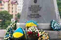 Ukrainisches Denkmal auf dem Łyczakowski-Friedhof in Lemberg