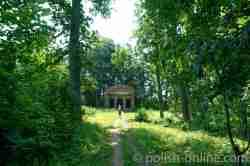Schlossgarten in Steinort (Sztynort)