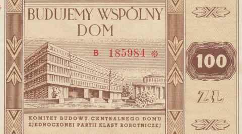 Wertschein für den Bau des Hauses der Partei in Warschau